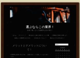 kotormmo.net