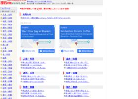 kotowaza.za-yu.com