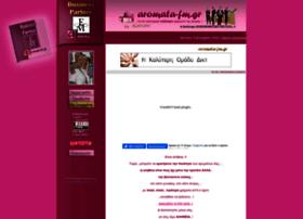kotroni.aromata-fm.gr