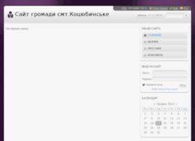 kotsubynske-help.org