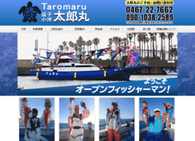 kotubo-taromaru.com