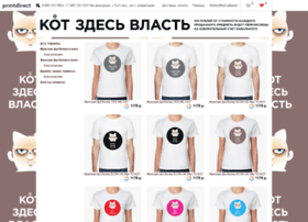 kotzdesvlast.printdirect.ru