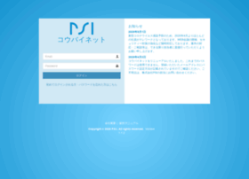 koubai.psic.jp