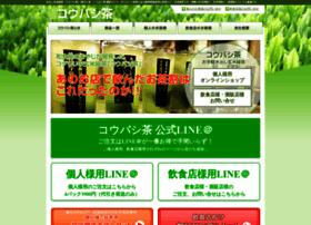 koubashicha.com