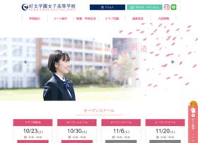 koubun.ed.jp