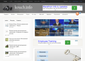 kouch.info