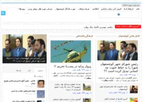 kouchesfahan-farasoo.com