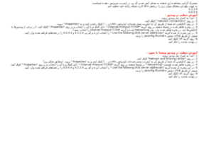 kouchesfahan-farasoo.ir