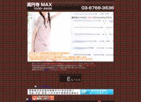kouenji-max.net