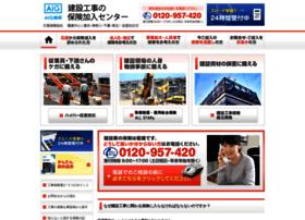 kouji-hoken.com