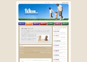 koukan.org