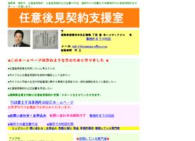 kouken-fukuoka.com