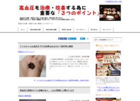 kouketuatukaizenn.com