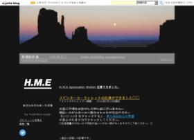 koukidou.exblog.jp