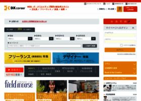 koukokutenshoku.com