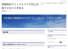 koukou-goukaku.com