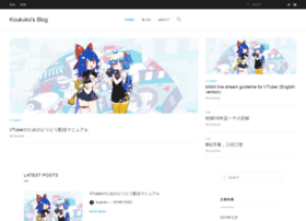 koukuko.com