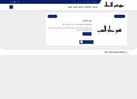 koulchi-maroc.com