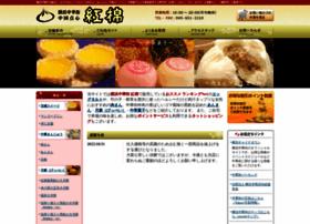 koumen.co.jp