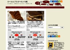 koumetaro.com