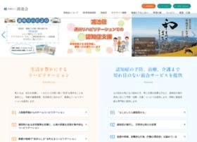 kounoikekai.com