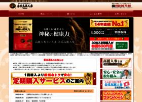 kouraininjin.com