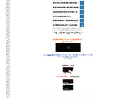 kouri.kuchinawa.com
