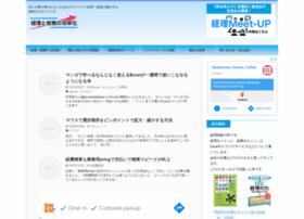 kouritu.net