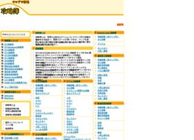 kouryakubo.com