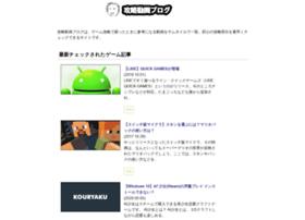 kouryakuvideo.com