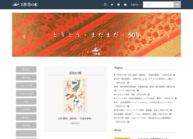 kousakusha.co.jp