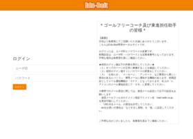 koushi.edu-beit.net