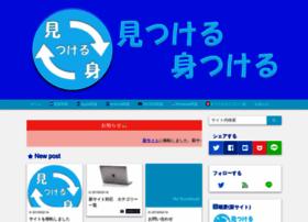 koushii.hotcom-web.com