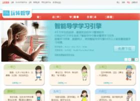 kousuan.ciwong.com