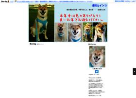koutakun2.boo-log.com
