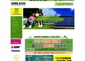 koutoukiden.co.jp