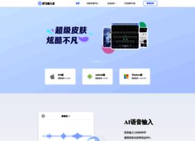 kouxun.voicecloud.cn