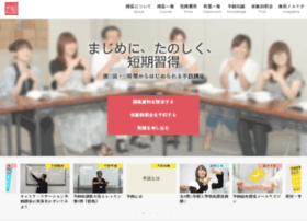 kouza.career-station.co.jp