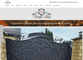 kovkamsk.ru