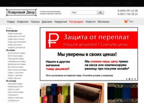 kovrodvor.ru