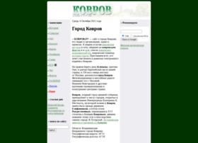 kovrov33.ru