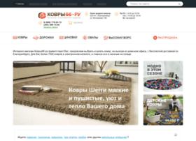 kovry66.ru