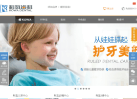 kowa-dental.com