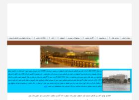 kowsaresfahan.pih.ir