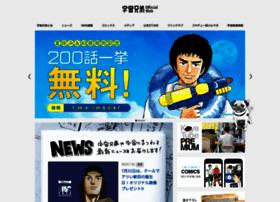 koyamachuya.com