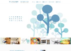 koyanagi-dental.com