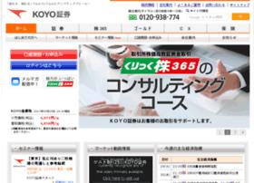 koyo-sec.co.jp