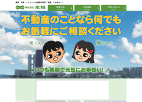 koyoo.co.jp