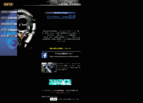 koyoturbo.ec-net.jp