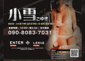 koyuki-dh.com